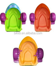 Cheap aqua paddle boat price, plastic waterpark equipment factory, kids lovely paddle boat for sale