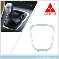 Custom pearl chrom plating plastic gear trim, shifter cover, car interior accessories for Haval H6