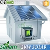 China cheap 2kw solar power energy with battery