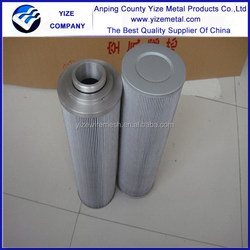 Industrail Dust Remove Cylinder Air Filter /coal dust filters/ paper coal dust filters