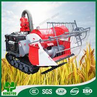 Paddy Harvester Small Machine Farm Mini Combine Harvester For Rice 4LZ-0.8