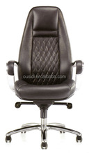 Classic Black PU Leather Office Computer Chair for Boss/Manager(828-1)