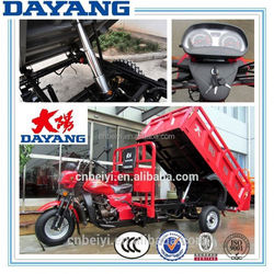 2015 gasoline ccc tipping three wheel motorcycle with cover tent with good quality