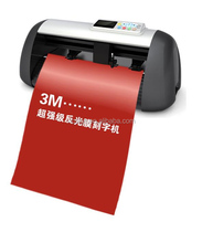 Low price high quality vinyl printer plotter cutter with CE certification Mini vinyl cutter plotter a3 a4 size HW330