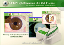 Advanced High Technology iris eye analyzer iridology