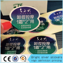 Fctory supply Die Cutting Kids Wall Labels Christmas Gift Stickers made in china on roll/on sheet