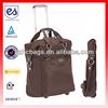 18 Inch Foldable Wheeled Luggage Bag