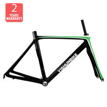 2012 monocoque 56cm road bike frame carbon ISP racing