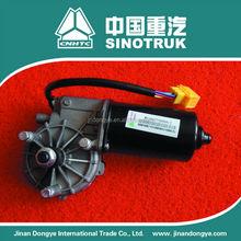 sinotruk spare parts HOWO Wiper motor WG1642741001