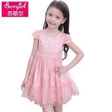 Buenos precios estilo de la princesa del vestido del bebé niña modelo, tul vestido de los niños, niño vestido de moda