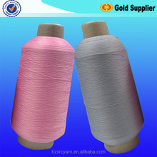 Factory Direct wholesale good elasticity 70D/24F/2 for weaving elastane fabric