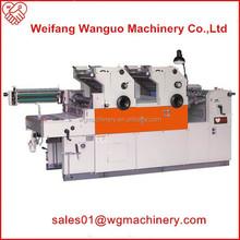 Wg-256liinp utilizado compensados impresora hamada precio en india