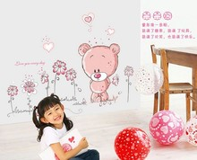 wholesale Vinyl Wall Decal Sticker jakarta