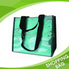 Custom Laminated Waterproof PP Woven Shopping Bag