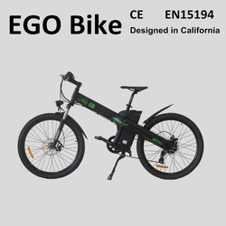 Seagull,new chopper 2 pedals electric bicycle for sale