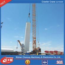 Crawler Crane Jobs XCMG QUY500W 500 Ton Chinese Crawler Crane Price Manitowoc Crawler Crane