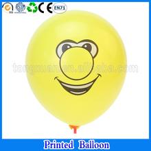 inkjet photo printed balloon printing picture balloon