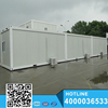 Europe Market sale low cost prefab container house