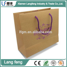 yellow kraft paper material handbag, oblong horizontal mode paper bags, hot stamping paper bag