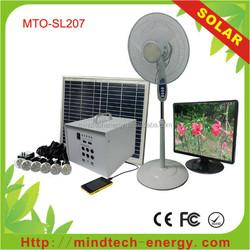 factory supply 40w 12v solar led lights kit solar fan kit solar home lighting kit