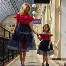 Top Fashion 2015 Elegant Mother and Girls Off Shoulder A-Line Ankle Length Formal Prom Party Dress