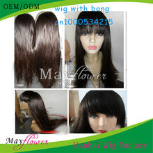 good quality human hair lace front wigs with bangs silky straight Brazilian virgin unprocessed hair wigs