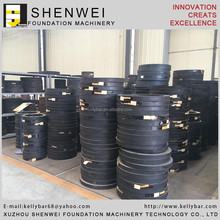 rotary drill rig kelly bars rubber shock absorbers
