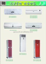 24000BTU home use R410a split wall mounted air conditioner (OEM/ODM/SKD)