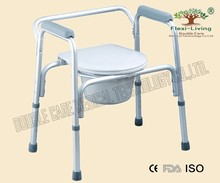 HOT ITEM! Folding Bedside Commode by Drive Medical