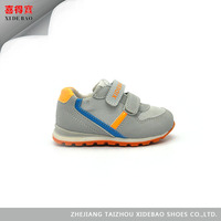 2015 New Design Outdoor Super Sport Shoes