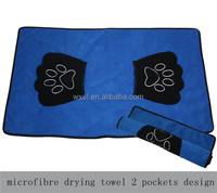 Microfiber Drying Towel Dog Pet Cloth