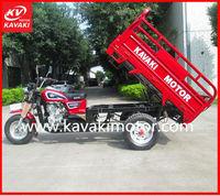 2013 Popular New Cheap 150cc/175cc/200cc/250cc Trike Chopper Three Wheel Motorcycle tricycle adult For Sale