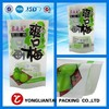 lamination clear plastic bags packaging for snacks with tear nick