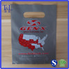 25*15.5cm Grey color die cut handle plastic shopping bag, also can be customized sizes