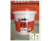 Polymer Waterproof Coating For Asement Tunnel Subway ect