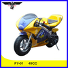 hot sale fashion 49cc pocket bike (P7-01)