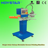 single color high rapid screen printing machine for silicone ink