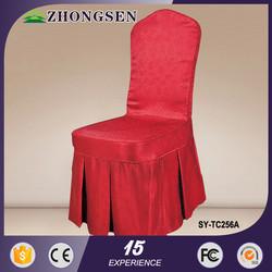 Wholesale new design cheap spandex polyester garden sofa chair cover