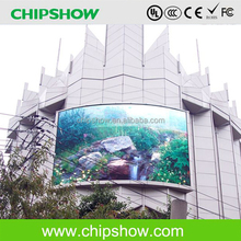 P10 high light big led screen outdoor tv video billbaord price