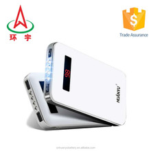 2015 hot sales business type portable power bank station 20000mAh