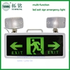 multi-function led fire emergency exit sign light emergency lamp
