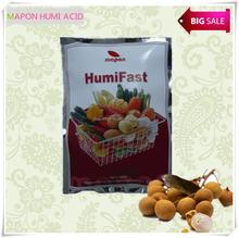 Plant Grow Fast NPK 20-5-10 Humic Acid Fertilizer