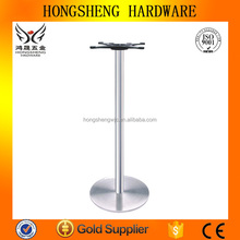 HS-A063B H1080mm round tube metal dining coffee 201#/304# stainless steel silver wire drawing plant