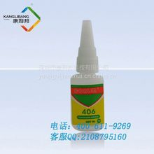 high quality uv sealant