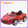 Alison C02408 kids ride on toys electric motor rc cars