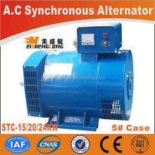 STC Series AC three phase brushless ac alternator 10kw