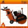 gasoline concrete road cutter/concrete cutter/asphalt road cutter machine