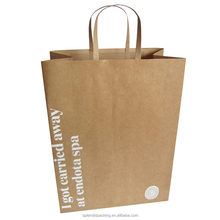 recycle brown kraft paper bag