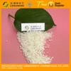 Small pH calcium ammonium nitrate Ammonium calcium nitrate fertilizer exporter
