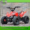 2015 new style with cheap price Electric ATV for Sale / SQ- ATV-6E